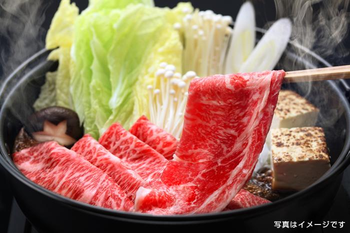 松阪牛肩ロースすき焼き用イメージ